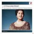 Complete Piano Sonatas : Lili Kraus (1967-68)(4CD)