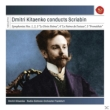Complete Symphonies, Piano Concerto : Kitayenko / Frankfurt Radio Symphony Orchestra, Krainev, Oppitz(P)(3CD)