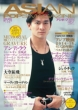 Asian Pops Magazine 114��