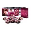 Twilight/The Twilight Saga: New Moon/The Twilight Saga: Eclipse/The Twilight Saga: Breaking Dawn