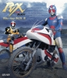 Kamen Rider Black Rx Blu-Ray Box 2