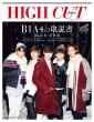 High Cut Japan Vol.07 ���ʕҏW Ft.T.o.p ���w�كZ���N�g���b�N