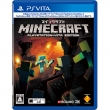 MINECRAFT: PlayStation(R) Vita Edition / Game Soft (Playstation Vita)