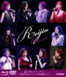 Reijin Concert-Takarazuka Og Juu Mei Ni Yoru J-Pop & Kayou Stage