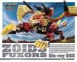 Zoids Fuzors Blu-Ray Box
