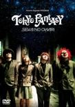 Tokyo Fantasy Sekai No Owari Standard Edition