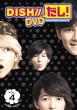 Dish//Dashi! Vol.4