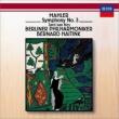 Symphony No.3 : Haitink / Berlin Philharmonic, Van Nes (2CD)