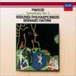 Symphony No.5 : Haitink / Berlin Philharmonic