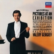 Mussorgsky Pictures at an Exhibition, Tchaikovsky Francesca da Rimini : Gergiev / London Philharmonic