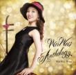 Praise Anthology
