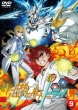 Gundam Build Fighters Try 9