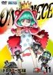 One Piece 17th Season Dressrosa Hen Piece.11
