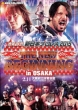 Sokuhou Dvd!Shin Nihon Prowres 2015 The New Beginning In Osaka 2.11 Osaka Furitsu Taiiku Kaikan-Body