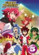 Tv Anime Dragon Collection 5