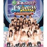 Idoling!!!14th Live I No Naka No Idoling!!!Ooumi De Bataashing!!!Kikuchi Ami Idol Sotsugyou Made No