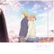 [gekijou Ban Kyokai No Kanata -I`ll Be Here-]original Soundtrack