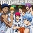 The Basketball Which Kuroko Plays.Character Songs