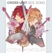 Uta No Prince Sama Maji Love Revolutions Idol Song 1