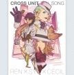 Uta No Prince Sama Maji Love Revolutions Idol Song 3