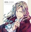 Uta No Prince Sama Maji Love Revolutions Idol Song 4