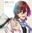 Uta No Prince Sama Maji Love Revolutions Idol Song 7