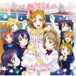 Kadokawa Ascii Media Works Kan [Dengeki G`s Magagine] Shijou Kikaku [Minna de Tsukuru M' s No Uta] Collaboration Single