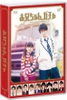 Oniichan.Gacha Blu-Ray Box