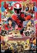 Shuriken Sentai Ninninger Vol.1