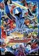 Shuriken Sentai Ninninger Vol.2