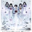 �wZ�x�̐��� �y�wF�x�Ձz(CD+Blu-ray)