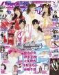 Seiyuu Paradise R Vol.5 AKITA DX Series [Novelty: Poster]