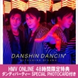 Otoko Gokoro DANCIN�f [First Press Limited Edition A] (CD+DVD)[HMV ONLINE NOVELTY: SPECIAL PHOTOCARD]