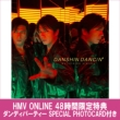 Otoko Gokoro DANCIN�f [First Press Limited Edition B] (CD+DVD)[HMV ONLINE NOVELTY: SPECIAL PHOTOCARD]