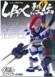 �u�_���{�[����@�v�����O�`Lbx��`History Of Justice �z�r�[�W���p��mook