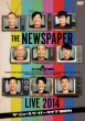 The Newspaper Live 2014