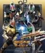 Masked Rider Blade Blu-Ray Box 3