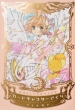 CARDCAPTOR SAKURA: Nakayoshi 60th Anniversary Edition 1