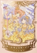 CARDCAPTOR SAKURA: Nakayoshi 60th Anniversary Edition 2