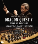 Symphonic Suite Dragon Quest 5 Tenku No Hanayome
