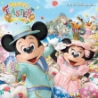 Tokyo Disneysea Dinsney`s Easter