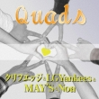 Quads [Limited Edition, CD+DVD]