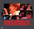 Hagiwara Kenichi `83 Shanti Shanti Budokan Live