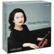 Chung Kyung-wha: The Complete Emi Recordings