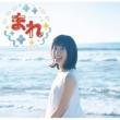 Nhk Renzoku Tv Shousetsu [mare] Original Sound Track