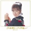 Golden Idol Deluxe Kokusho Sayuri