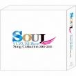 Yuzuki Reon Cd-Box[soul -Yuzuki Reon Song Collection 2001-2015]