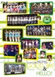 Hello!Project COUNTDOWN PARTY 2014 �`GOOD BYE & HELLO�I�`