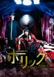 Clamp Drama Xxxholic Blu-Ray Box
