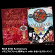 KISS 40th Anniversary Memorial Frame Stamp Set with Momoiro Clover Z
